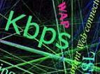 Conexiune Broadband
